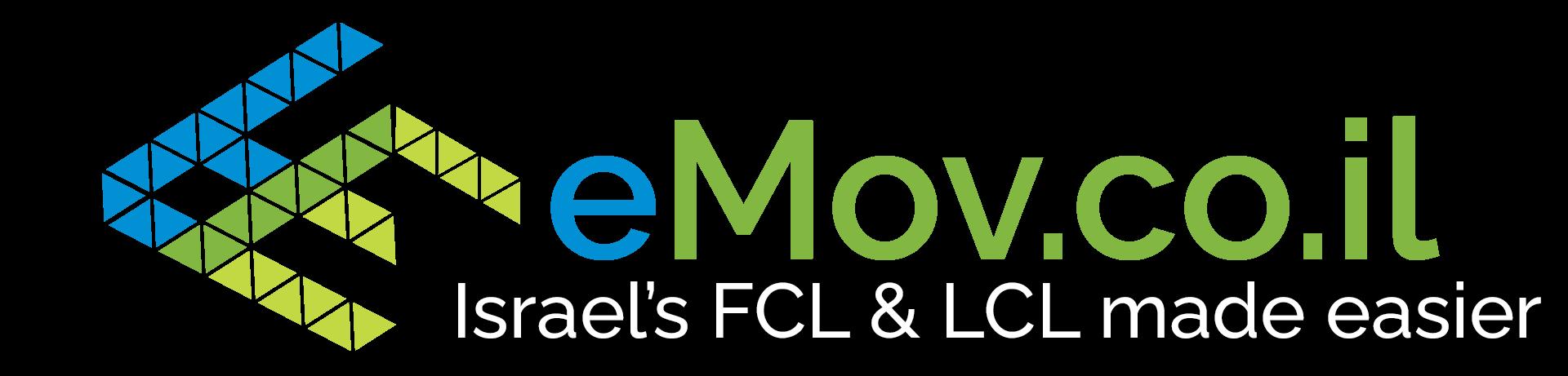 eMov.co.il – מחיר להובלת מכולה או מטען חלקי תוך דקה